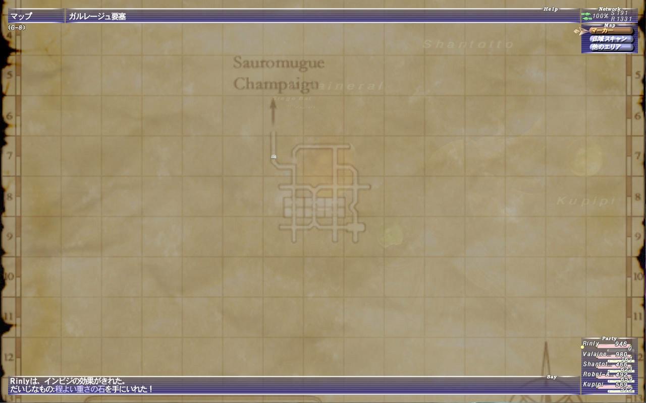ガルレージュ要塞