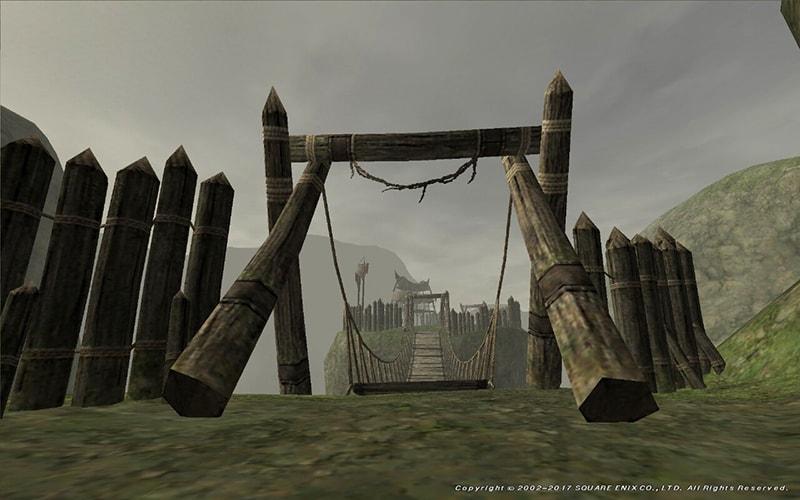 ゲルスバの吊り橋